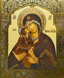 DONSKAYA  Icon  11 X 13 CM  PRINT ON BOARD  CHRISTIAN ORTHODOX  byzantian church