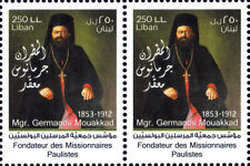 2014 Mgr Germanos Mouakkad Fondateur des Missionnaires Paulistes Blk/2  Lebanon