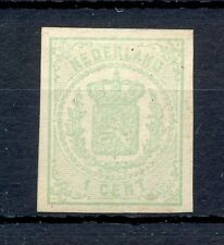 NETHERLANDS 1868 # 15  IMPERF PROOF GREEN  *  PC 75 a - VF