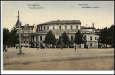 Suomi ~1910/20 HELSINKI Helsingfors Svenska Teatern Vintage Postcard