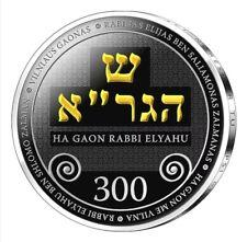 2020 Lithuania Vilnius Gaon 10 euro silver coin
