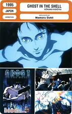 CARTE FICHE CINEMA 1995 GHOST IN THE SHELL  Mamoru Oshii  Kokaku Kidotai