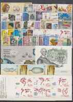 SPAIN AÑO 1988 NUEVO MNH ESPAÑA - EDIFIL (2927-2985) CON HB+CARNET