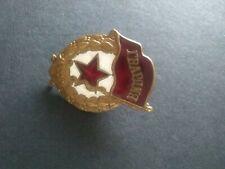 More details for rare ww2 soviet guards badge