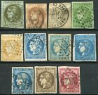 (334) 11 VERY GOOD USED FRANCE 1870 -71 ISSUE SG145 - SG184