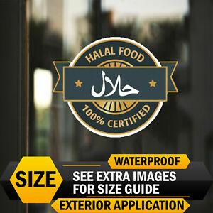Halal food Sign Vinyl Sticker Window Cafe Coffee Shop Restaurant Butcher Decal