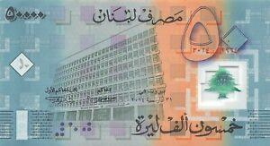 Lebanon 50000 Livres 2014 Commemorative UNC Lot #2
