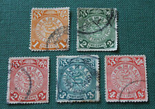China Coiling Dragon Stamps x 5 - Different values Cancelled O