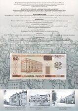 National Bank of Belarus Commemorative 20 Rubles Banknote - UNC.