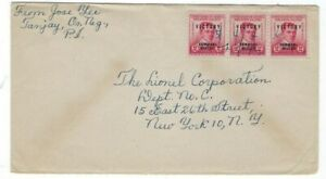 1946 Tanjay, Or. Negros,Philippines WWII Manuscript Date VICTORY Overprint