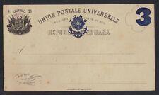 PERU 1890's 3 CENTAVOS MINT POSTAL CARD