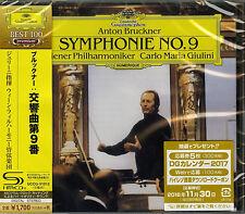CARLO MARIA GIULINI (CONDUCTOR)-BRUCKNER: SYMPHONY NO.9 -JAPAN SHM-CD D46