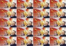 Liberia 2017 MNH Hong Kong Returns to China 20th Anniv 20v Block History Stamps