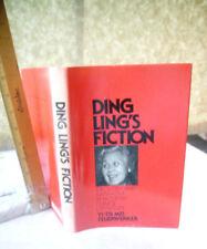 DING LING S FICTION,1982,Yi-Tsi Mei Feuerwerker,DJ