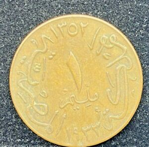 Egypt Bronze King Fuad 1 Millieme 1933
