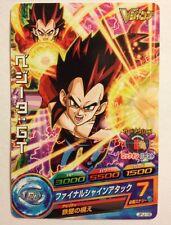 Dragon Ball Heroes JM Promo JPJ-18 Vegeta GT
