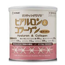 FINE Hyaluron and Collagen Powder (can) 210g...USA Seller