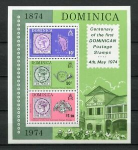 23559) DOMINICA MNH** 1974 Centenary of 1st stamp s/s