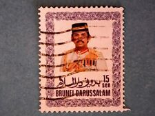 Brunei. QE2 1985 15sen Multicoloured. Wmk Ww77. SG372. P13½ x 14½. Used