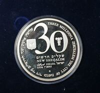 1996 Israel 30 New Sheqalim 3000 Years Jerusalem Pure Silver Proof Coin 5 Ozt