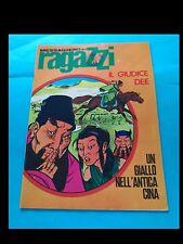 MESSAGGERO DEI RAGAZZI nr. 15 del 1971 (numero in copertina)