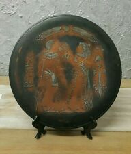 Vintage Egyptian Round Brass Copper Wall Decor Plaque Hanging Hand Made