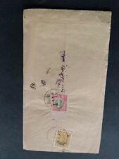 China  - Tientsin - Local Postal Cover