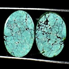Earring Pair- Tibet Turquoise Oval Cabochon 100% Natural Loose Gemstones 08.75Ct