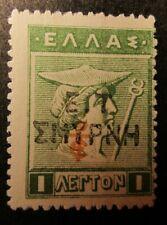 """Griechenland Smyrna Griechische Besetzung 1919 - 1 Lepto, ovpt """"E.T σμυρνη"""" - μν..."""