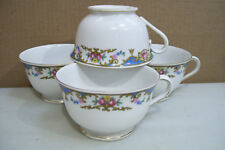 Vintage Victoria Czechoslovakia Fancy Tea Cups No Saucer Set Of Four