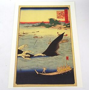 """Vintage 13"""" Library of Congress Ando Hiroshige Whale Spear Hunt Archival Print"""