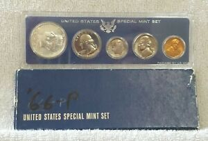 1966 SPECIAL MINT (SMS) UNTIED STATES US ORIGINAL GOVERNMENT BOX ~ SEE PICS ~