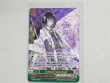 Cardfight!! Vanguard G Juzumaru Tsunetsugu G-TB02/S01EN SP