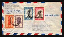 Belgian Congo 1951 Cover to USA / SC# 259 & 260 - Z18147