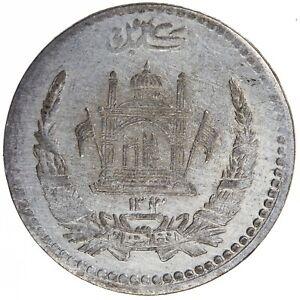 Afghanistan Muhammed Nadir Shah 1929-1933 1/2 Afghani SH1312 KM-926