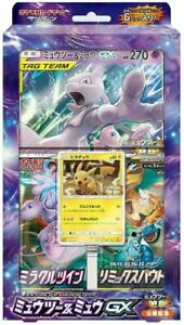 Pokemon Card Game Sun & Moon Special Jumbo Card Pack Mewtwo & Mew GX Japanese
