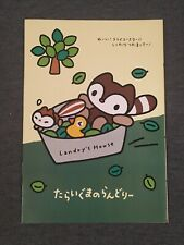 Sanrio Landry's House 20 sheet notebook imported from Tokyo, Japan