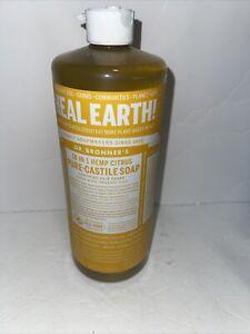 """Dr. Bronners Citrus Pure-Castile Liquid Soap - 32 oz Broken Lid """"Refill"""""""