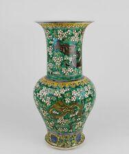 China Famille Rose enamels dragons Qing Kangxi seal porcelain vase