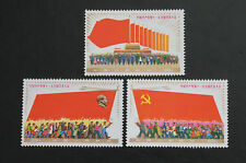 China 1977 Stamps J23 11th National Congress Full Set of 3 MNH (C)