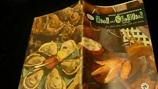 Good Housekeeping fish & shellfish ocean lake stream 1958