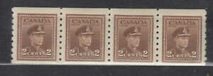 1942-3 #264(PERF. 8.0) 2¢ KING GEORGE VI WAR ISSUE COIL STRIP OF 4  F-VFNH