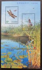 Taiwan Pond Dragonflies 2003 Insects River Wildlife Nature (ms) MNH