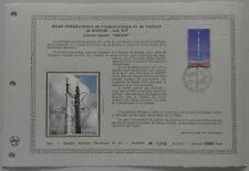 Document Artistique DAP 387 1er jour 1979 Le Bourget Lanceur spatial Ariane