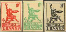 ESPAÑA Homenatge a  la URSS 1937 (*) MNG