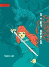 Twelve Kingdoms - Paperback Edition Volume 1: Sea of Shadow (Twelve Kingdoms (Qu