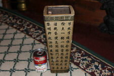 Interesting Chinese Vase W/Painted Letters Symbols-Asian Pottery Vase-LQQK