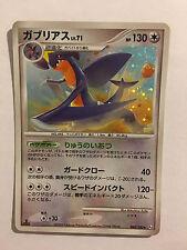 Pokemon Card / Carte Garchomp Rare Holo 085/100 Pt3 1ED