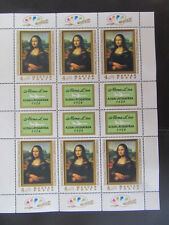 HUNGARY STAMPS 1974 MONA LISA IN ASIA Scott #2280 MNH
