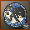 20TH BOMB SQUADRON MAD BOLSHEVIK NOSE ART PVC PATCH, B-52H STRATOFORTRESS USAF